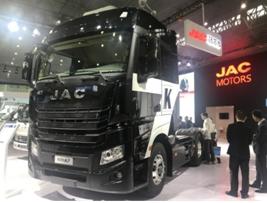 2019年中国国际商用车展览会(CCVS 2019)